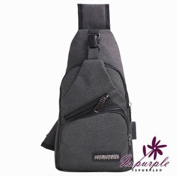 iSPurple 充電功能 附線男性斜垮單肩包 黑