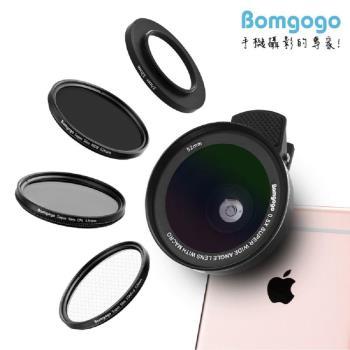 Govision L5 Combo 類單眼獨家設計-六合一52mm專業級手機鏡頭組