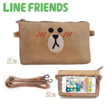 LINE FRIENDS手機觸控斜背包(LN-BAG11B)
