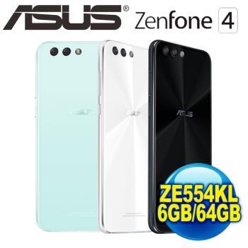 ASUS華碩 ZenFone4 ZE554KL 5.5吋 智慧手機 (6G/64G)