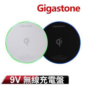 Gigastone立達 9V 急速無線充電盤 GA-9600