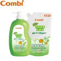 任-日本Combi  新奶瓶蔬果洗潔液促銷組