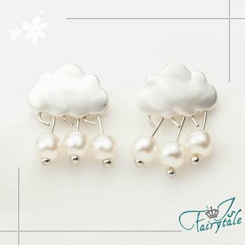 伊飾童話 貝殼光澤珍珠耳環 2色可選