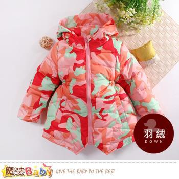 魔法Baby 羽絨大衣 女童輕量加厚極暖80%羽絨長版大衣外套~k60620