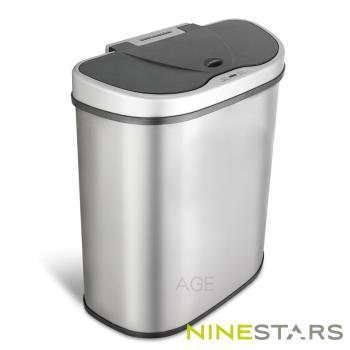美國NINESTARS感應式分類垃圾桶DZT-70-11R