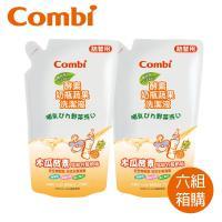 日本Combi 酵素奶瓶蔬果洗潔液補充包促銷組x6組
