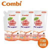 日本Combi  嬰兒雙酵柔軟洗衣精補充包促銷組x4組