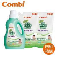 日本Combi 嬰兒草本抗菌洗衣精促銷組x4組