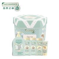 自然之綠-【Naturaverde BIO】新生兒珍愛舒敏沐浴六角禮盒