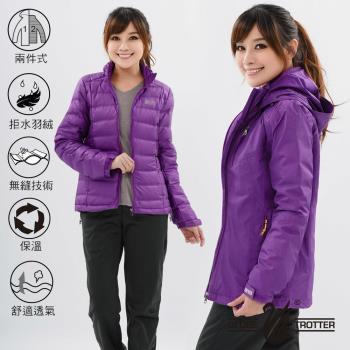 【遊遍天下】Globetex女防水兩件式JIS90%羽絨禦寒長版外套25003(紫色)