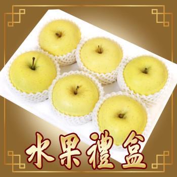 【愛上水果】日本青森金星蘋果禮盒*1盒組(6顆/盒/每顆350g)