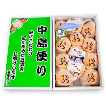 【鮮果日誌】日本愛媛縣中島便蜜柑(12-15入/盒)