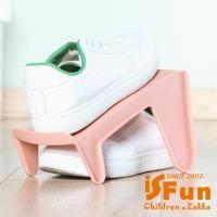iSFun 鞋類收納 一體雙層鞋架4入組 隨機色