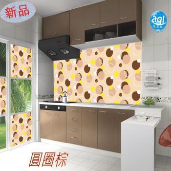 噴水就黏無膠式廚房/玻璃藝術壁貼- 新品2款 [單色2入] 45*90cm