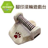 派斯威特 跳台世家貓跳台 腳印滾輪遊戲台貓抓柱