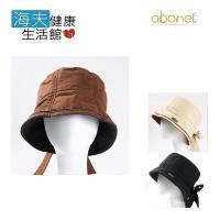 【海夫健康生活館】abonet 頭部保護帽 絨面 漁夫款