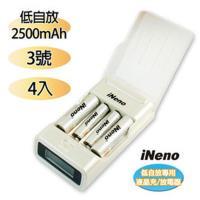 ~iNeno~低自放4號鎳氫充電電池 4入  低自放電池 液晶充 放  610D