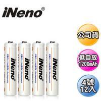 ~iNeno~低自放4號鎳氫充電電池 12入