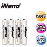 ~iNeno~低自放3號鎳氫充電電池 8入
