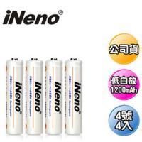 ~iNeno~低自放4號鎳氫充電電池 4入