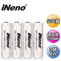 ~iNeno~低自放3號鎳氫充電電池 4入