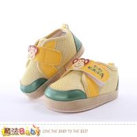 魔法Baby 寶寶止滑鞋 嬰兒學步及外出兩用鞋~sk0287