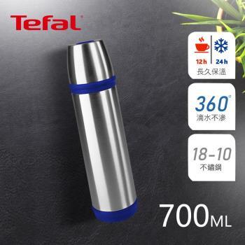 法國特福 CAPTAIN 不鏽鋼隨行保溫瓶保溫杯 0.7L