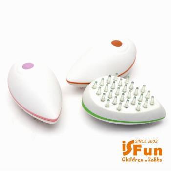 iSFun 美髮小物 蛋型電動按摩梳子 隨機色