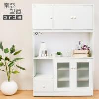 Birdie南亞塑鋼-4.2尺五門單抽塑鋼電器櫃/收納餐櫃(白色)