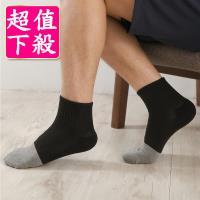 【源之氣】竹炭短統運動襪/男女共用 12雙組 RM-30009