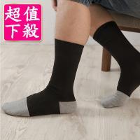 【源之氣】竹炭紳士襪/超值下殺 12雙組 RM-30012
