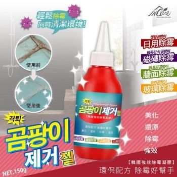 Incare 韓國強效除霉凝膠(4入組)