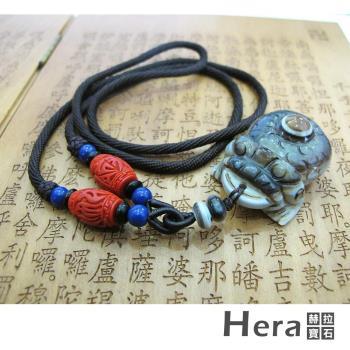 【Hera】天然波斯瓦納精雕招財納褔蟾蜍天眼項鍊(獨一無二)