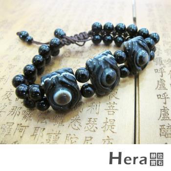 【Hera】天然波斯瓦納精雕三囍臨門天眼手鍊(獨一無二)