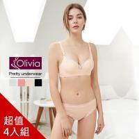 Olivia 無鋼圈深V薄棉蕾絲內衣褲 4套組