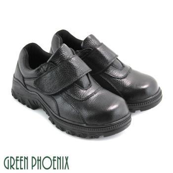 GREEN PHOENIX 真皮魔鬼氈安全鋼頭工作鞋(男鞋)N-10498