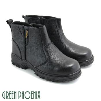 GREEN PHOENIX 真皮側拉鍊安全鋼頭工作靴(男鞋)N-10497