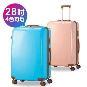 【SINDIP】糖果甜心 28吋PC+ABS行李箱(海關鎖+密碼鎖)