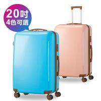 SINDIP 糖果甜心20吋PC+ABS行李箱