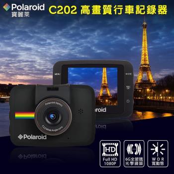 Polaroid 寶麗萊 C202 高畫質行車紀錄器FullHD 1080p全民旗艦機