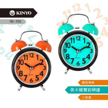 KINYO小型馬卡龍雙鈴靜音掃描鬧鐘TB-702