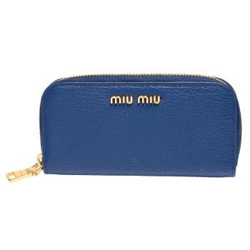 MIU MIU 經典浮雕LOGO小牛皮拉鍊鑰匙零錢包(藍)