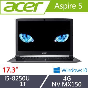Acer 宏碁A517-51G-51QL 獨顯效能筆電 17.3FHD/i5-8250U/4G/1T/MX150 2G
