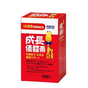 【小兒利撒爾】成長優體素(150g/瓶)