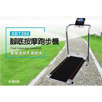 【X-BIKE 晨昌】赤腳走路/足部 腳底按摩跑步機/小台跑步機 XBT200 仿鵝卵石 健康步道 按摩墊