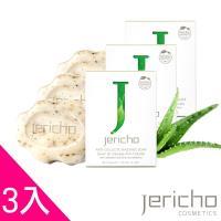 Jericho 天然全效緊實死海海藻皂 150g 超值3入