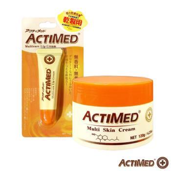 艾迪美 修護護唇2件組(修護乳霜120g+專用護唇膏10g)