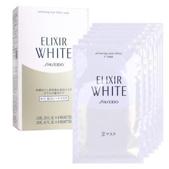 SHISEIDO資生堂 ELIXIR WHITE淨白肌密 速效面膜/盒裝(6片)
