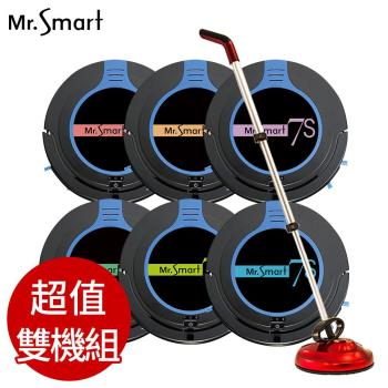 【Mr.Smart】7S藍框薄型掃地機器人送ChaCha 2 多功能清潔機