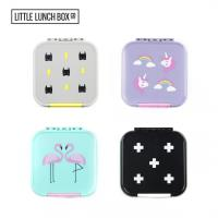 【BabyTiger虎兒寶】澳洲 Little Lunch Box 小小午餐盒 - Bento 2 (四款)